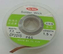 سيم قلع كش SOLDER WICK CP2015