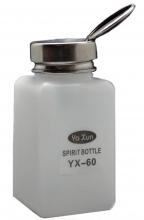 جامایعی فشاری یاگسون YX-60