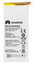 HUAWEI P7 ORGINAL BATTERY