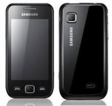 قاب کامل  SAMSUNG S5250