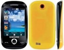 قاب کامل  SAMSUNG S3650